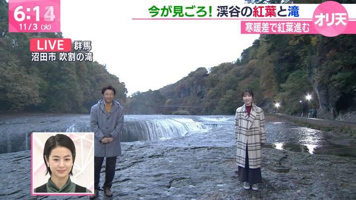 2020年11月03日野村彩也子の画像02枚目