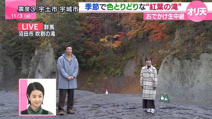 2020年11月03日野村彩也子の画像03枚目