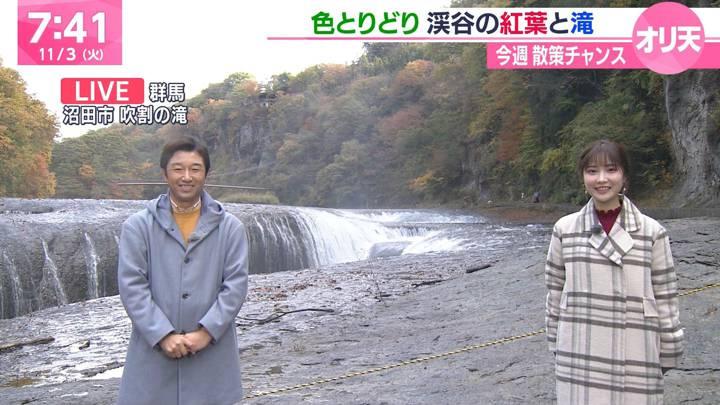 2020年11月03日野村彩也子の画像04枚目