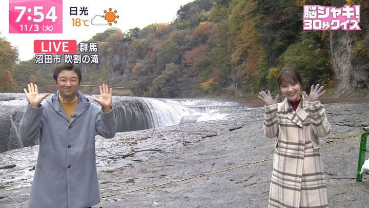 2020年11月03日野村彩也子の画像06枚目