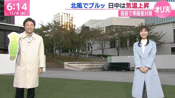 2020年11月04日野村彩也子の画像02枚目