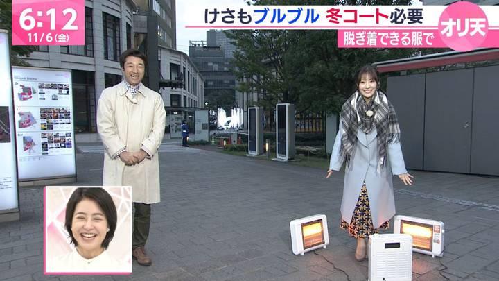 2020年11月06日野村彩也子の画像01枚目
