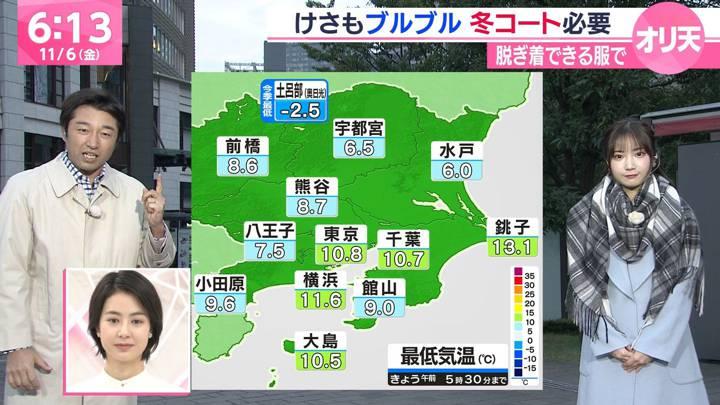 2020年11月06日野村彩也子の画像02枚目