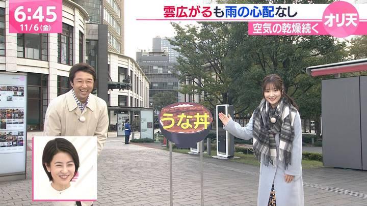 2020年11月06日野村彩也子の画像05枚目