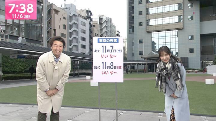 2020年11月06日野村彩也子の画像06枚目