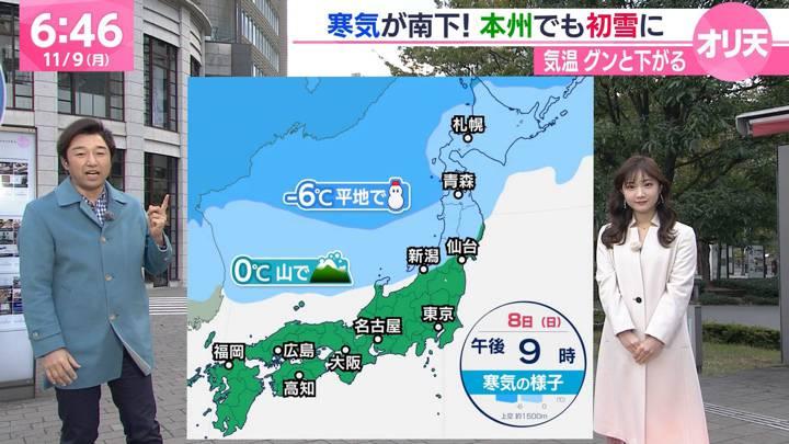 2020年11月09日野村彩也子の画像05枚目