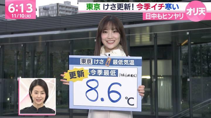 2020年11月10日野村彩也子の画像01枚目