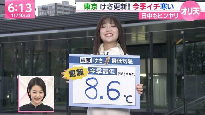 2020年11月10日野村彩也子の画像02枚目