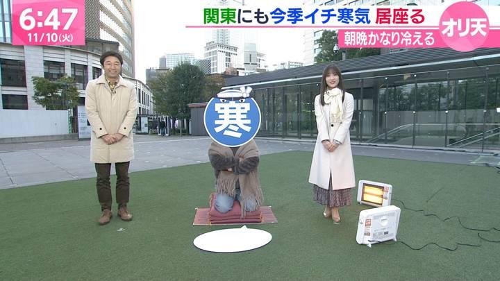 2020年11月10日野村彩也子の画像08枚目