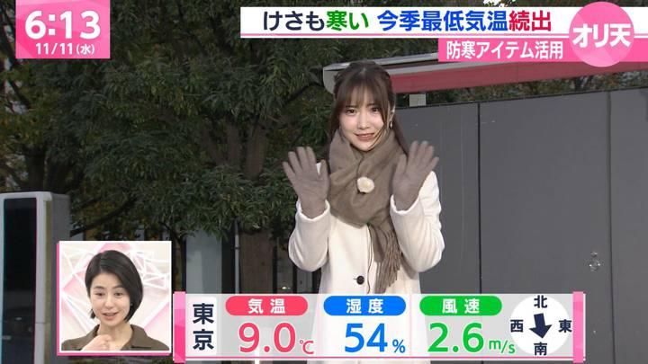 2020年11月11日野村彩也子の画像01枚目