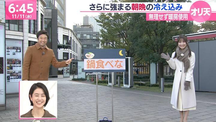 2020年11月11日野村彩也子の画像04枚目