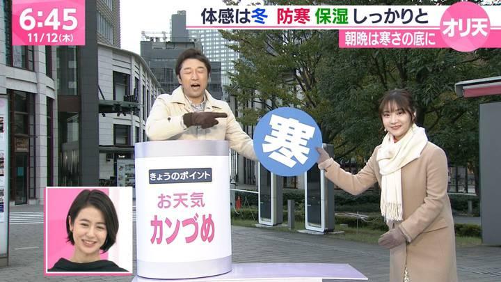 2020年11月12日野村彩也子の画像06枚目
