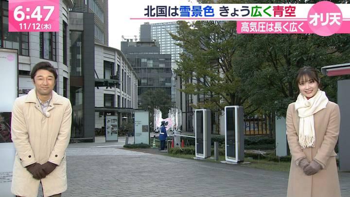 2020年11月12日野村彩也子の画像07枚目