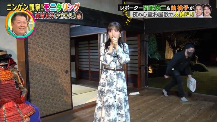 2020年11月12日野村彩也子の画像46枚目