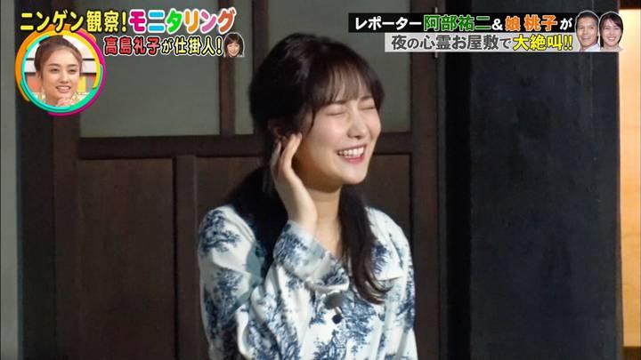 2020年11月12日野村彩也子の画像47枚目