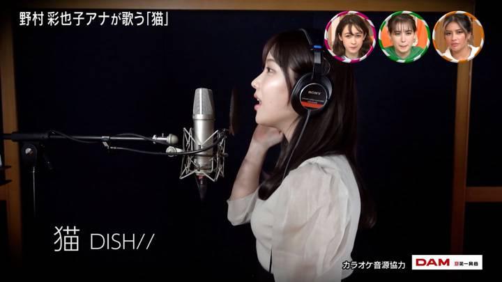 2020年11月12日野村彩也子の画像54枚目