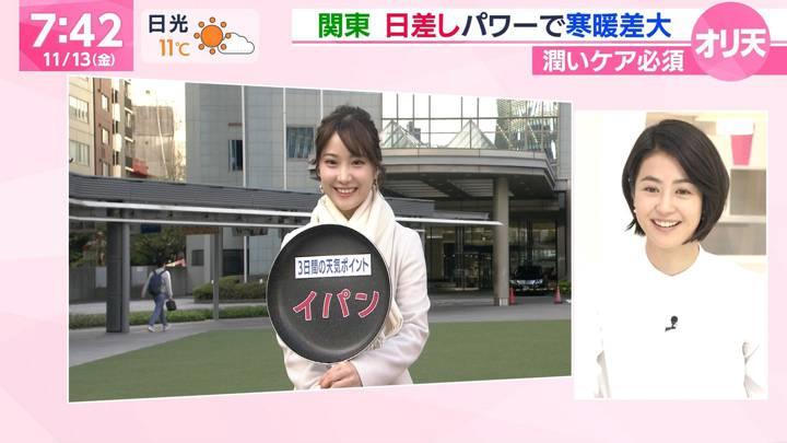 2020年11月13日野村彩也子の画像02枚目