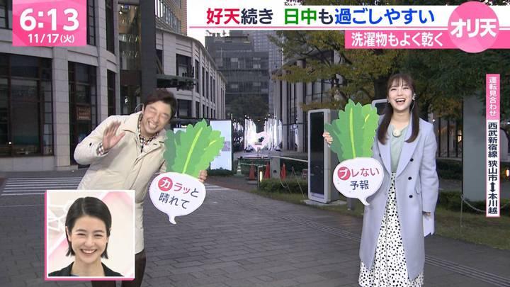 2020年11月17日野村彩也子の画像01枚目