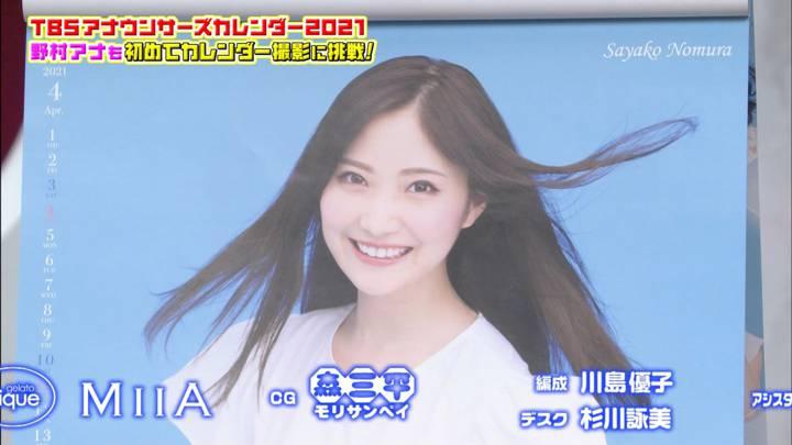 2020年11月21日野村彩也子の画像24枚目