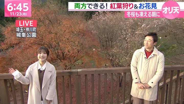2020年11月23日野村彩也子の画像02枚目