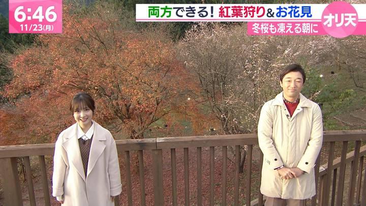 2020年11月23日野村彩也子の画像03枚目