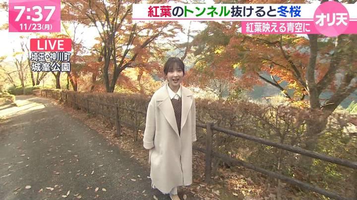 2020年11月23日野村彩也子の画像04枚目