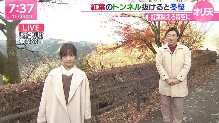 2020年11月23日野村彩也子の画像05枚目