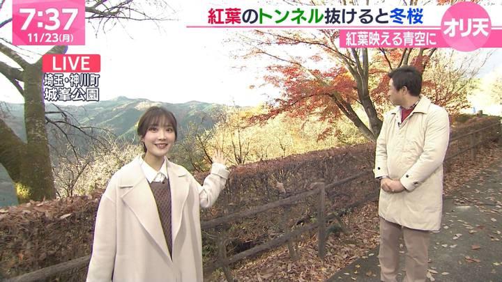 2020年11月23日野村彩也子の画像06枚目