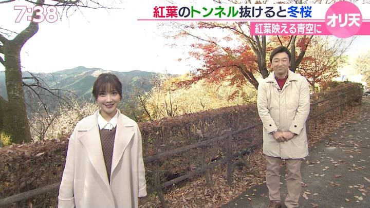 2020年11月23日野村彩也子の画像07枚目