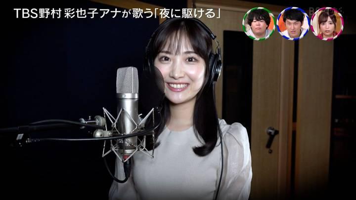 2020年11月25日野村彩也子の画像19枚目