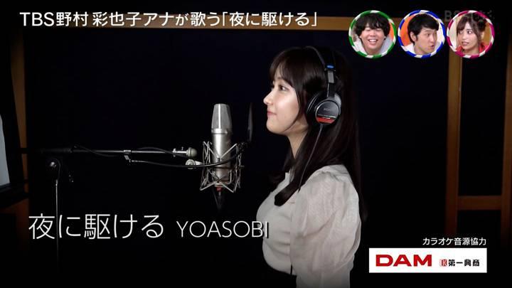 2020年11月25日野村彩也子の画像20枚目