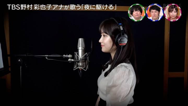 2020年11月25日野村彩也子の画像23枚目