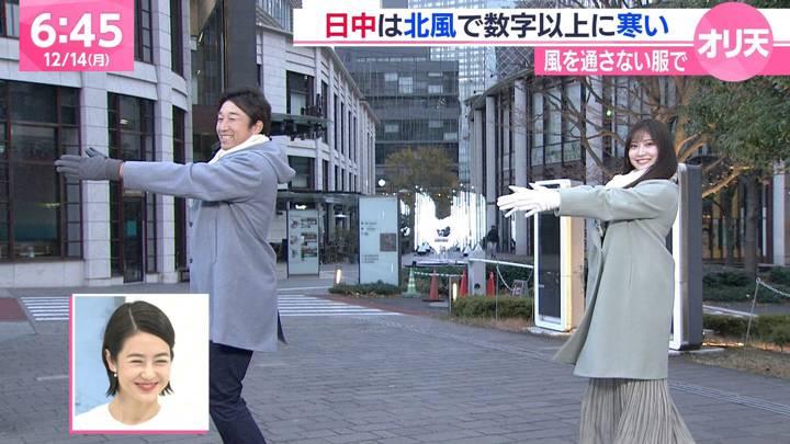 2020年12月14日野村彩也子の画像07枚目