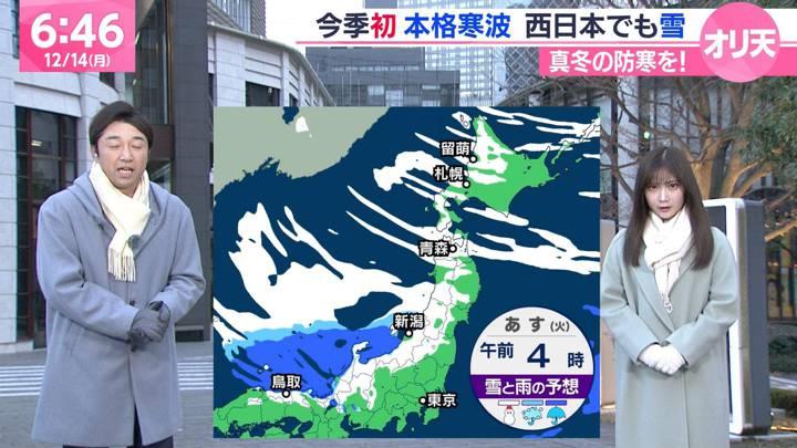 2020年12月14日野村彩也子の画像08枚目
