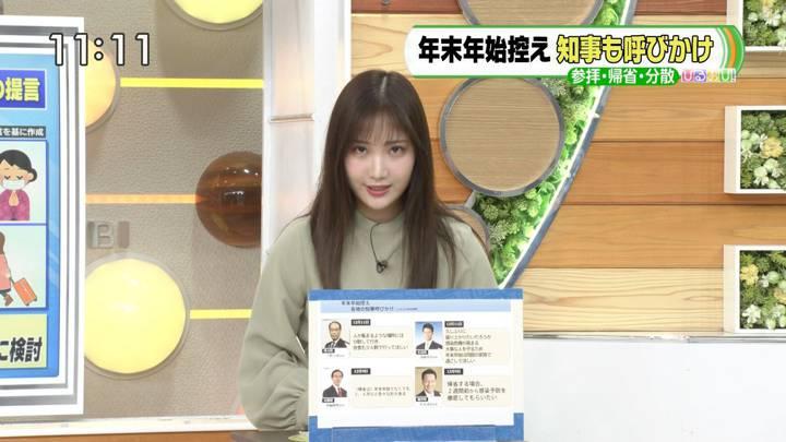 2020年12月14日野村彩也子の画像15枚目