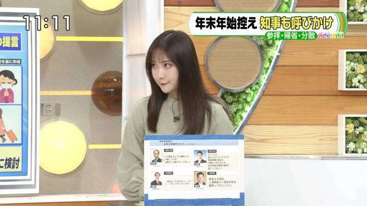 2020年12月14日野村彩也子の画像16枚目