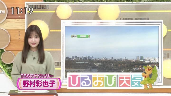 2020年12月14日野村彩也子の画像17枚目