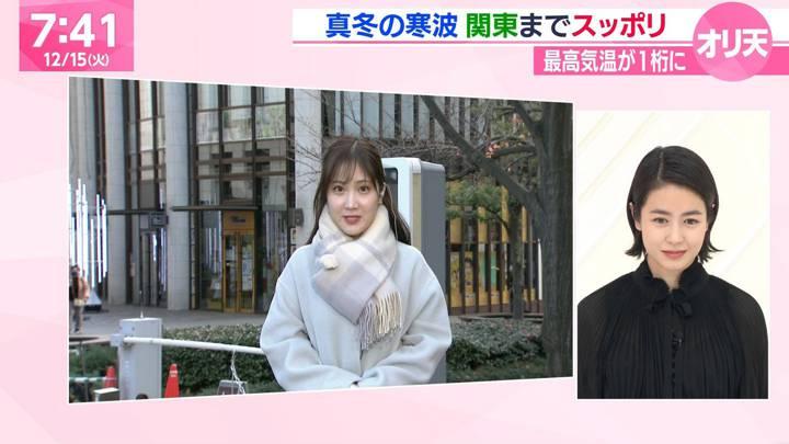 2020年12月15日野村彩也子の画像05枚目