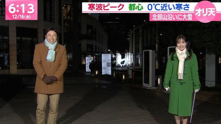 2020年12月16日野村彩也子の画像01枚目