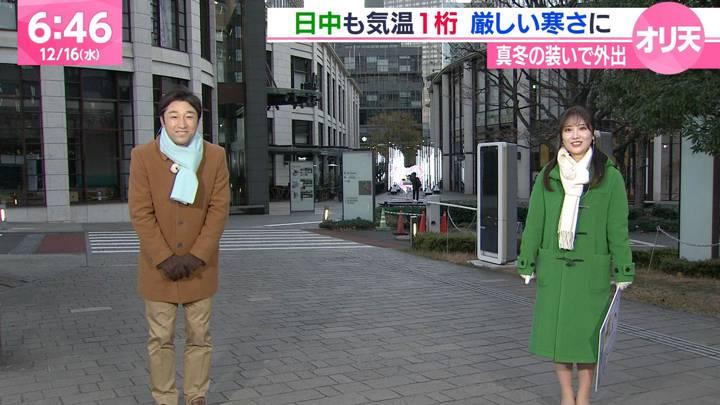 2020年12月16日野村彩也子の画像02枚目