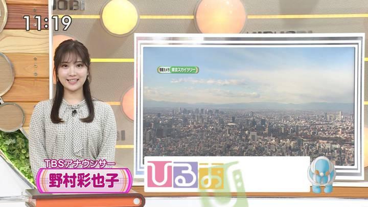 2020年12月16日野村彩也子の画像07枚目