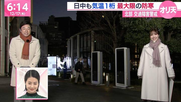 2020年12月17日野村彩也子の画像02枚目