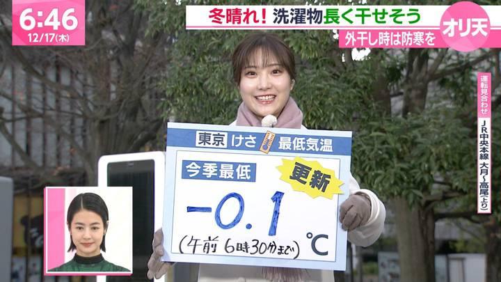 2020年12月17日野村彩也子の画像03枚目