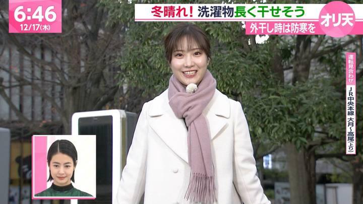 2020年12月17日野村彩也子の画像04枚目