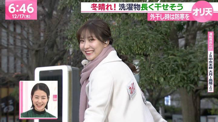 2020年12月17日野村彩也子の画像05枚目