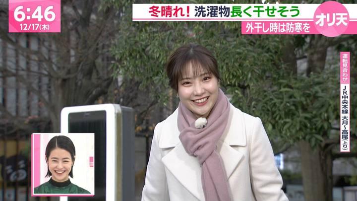 2020年12月17日野村彩也子の画像06枚目