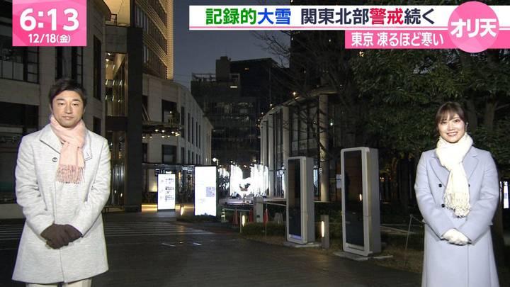 2020年12月18日野村彩也子の画像01枚目