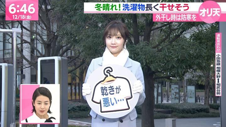 2020年12月18日野村彩也子の画像03枚目