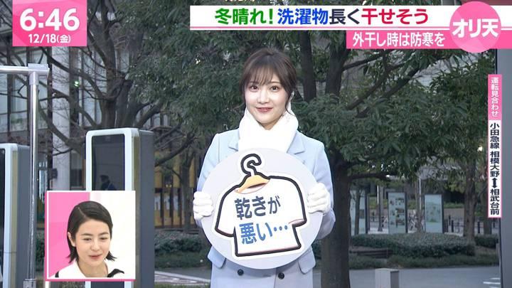 2020年12月18日野村彩也子の画像04枚目