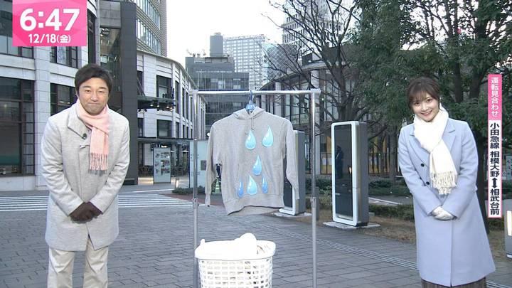 2020年12月18日野村彩也子の画像05枚目